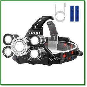 実用点灯4.5-8時間 防水照明 超高輝度 角度調整可能 センサー機能 5灯式4段階点灯モード ヘッドライト 2000|eco2