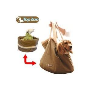 フランス TopZoo/トップズー ペットキャリー&ベッド ドゥドゥバッグ(〜6kg対応) 代引き不可 eco2