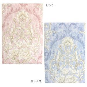 メリーナイト 日本製 綿100% 掛け布団カバー セレナーデ シングルロング 150×210cm サックス・223564-76 代引き不可|eco2