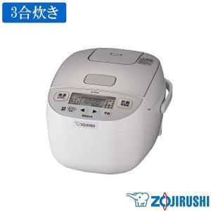 象印 小容量マイコン炊飯ジャー 極め炊き 3合 ホワイト(WA) NL-BC05 代引き不可|eco2
