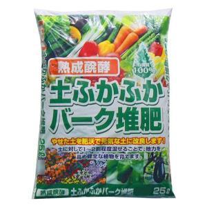 あかぎ園芸 熟成醗酵 土ふかふかバーク堆肥 25L 3袋 代引き不可|eco2