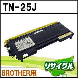 TN-25J BROTHER用 リサイクルトナー|eco4you