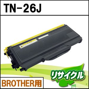 TN-26J BROTHER用 リサイクルトナー|eco4you