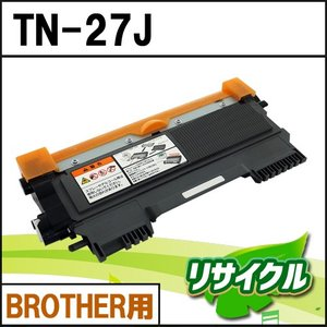 TN-27J BROTHER用 リサイクルトナー|eco4you