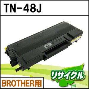 TN-48J BROTHER用 リサイクルトナー|eco4you