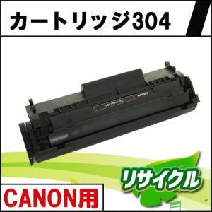 カートリッジ304 CANON用 リサイクルトナー|eco4you