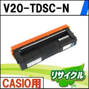V20-TDSC-N CASIO用 シアン リサイクルトナー|eco4you