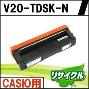V20-TDSK-N CASIO用 ブラック リサイクルトナー|eco4you