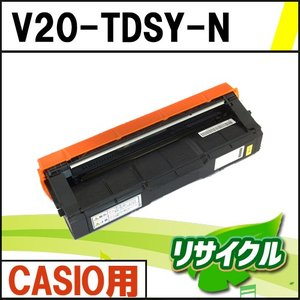 V20-TDSY-N CASIO用 イエロー リサイクルトナー|eco4you