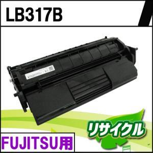 LB317B fujitsu用 リサイクルトナー|eco4you