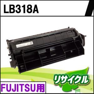 LB318A fujitsu用 リサイクルトナー|eco4you