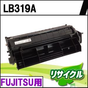 LB319A fujitsu用 リサイクルトナー|eco4you