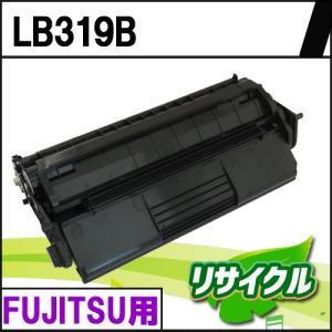 LB319B fujitsu用 リサイクルトナー|eco4you