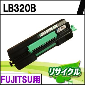 LB320B fujitsu用 リサイクルトナー|eco4you