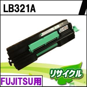 LB321A fujitsu用 リサイクルトナー|eco4you