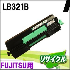 LB321B fujitsu用 リサイクルトナー|eco4you