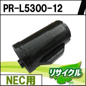 PR-L5300-12 NEC用 リサイクルトナー|eco4you