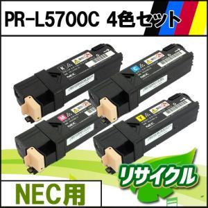 PR-L5700C-16-24 4色セット NEC用 リサイクルトナー|eco4you