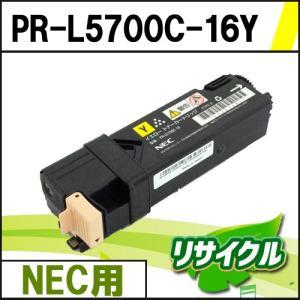 PR-L5700C−16Y イエロー NEC用 リサイクルトナー|eco4you