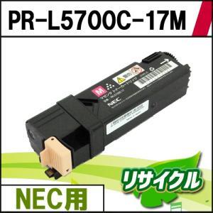 PR-L5700C−17M マゼンタ NEC用 リサイクルトナー|eco4you
