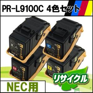 PR-L9100C-14-11 4色セット NEC用 リサイクルトナー eco4you