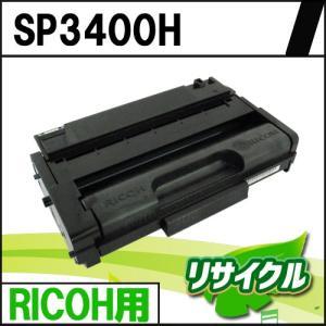 SP3400H RICOH用 リサイクルトナー|eco4you