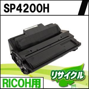 SP4200H RICOH用 リサイクルトナー|eco4you