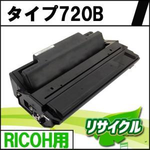 タイプ720B RICOH用 リサイクルトナー|eco4you