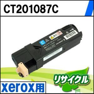 CT201087C シアン Xerox用 リサイクルトナー|eco4you