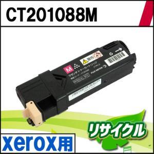 CT201088M マゼンタ Xerox用 リサイクルトナー|eco4you