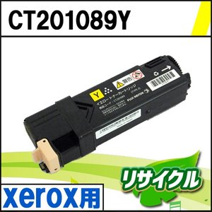 CT201089Y イエロー Xerox用 リサイクルトナー|eco4you