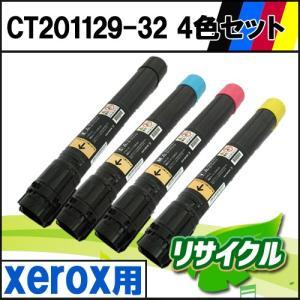 CT201129-32 4色セット Xerox用 リサイクルトナー|eco4you