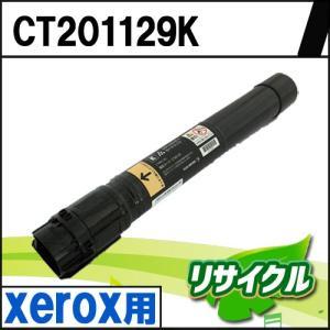 CT201129K ブラック Xerox用 リサイクルトナー|eco4you