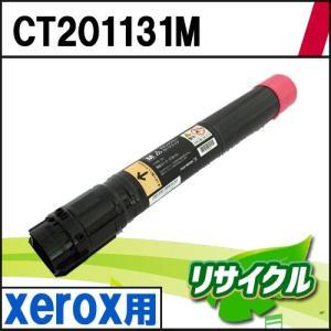CT201131M マゼンタ Xerox用 リサイクルトナー|eco4you