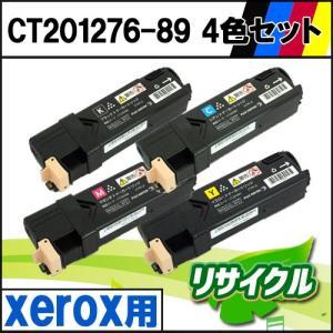 CT201276-089 4色セット Xerox用 リサイクルトナー|eco4you