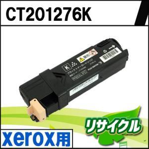 CT201276K ブラック Xerox用 リサイクルトナー|eco4you