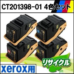 CT201398-401 4色セット Xerox用 リサイクルトナー|eco4you