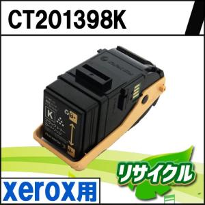CT201398K ブラック Xerox用 リサイクルトナー|eco4you