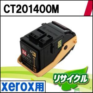 CT201400M マゼンタ Xerox用 リサイクルトナー|eco4you