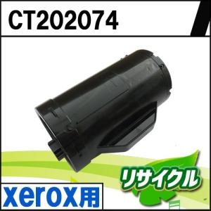 CT202074 xerox用 リサイクルトナー|eco4you
