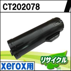 CT202078 xerox用 リサイクルトナー|eco4you