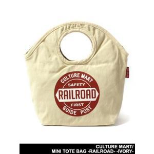カルチャーマート CULTURE MART バッグ トートバッグ ミニトート 手提げ鞄 アイボリー 男女兼用 MINI TOTE BAG -RAILROAD- -IVORY-|ecoandstyle