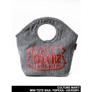 カルチャーマート CULTURE MART バッグ トートバッグ ミニトート 手提げ鞄 ヒッコリー ストライプ 男女兼用 MINI TOTE BAG -TOPEKA- -HICKORY-|ecoandstyle
