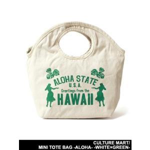 カルチャーマート CULTURE MART バッグ トートバッグ ミニトート 手提げ鞄 カバン ホワイト×グリーン 男女兼用 MINI TOTE BAG -ALOHA- -WHITE×GREEN-|ecoandstyle