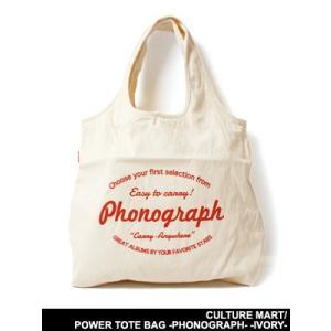 カルチャーマート CULTURE MART バッグ トートバッグ 手提げ鞄 カバン アイボリー 男女兼用 POWER TOTE BAG -PHONOGRAPH- -IVORY-|ecoandstyle