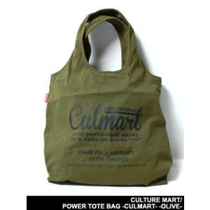 カルチャーマート CULTURE MART バッグ トートバッグ 手提げ鞄 カバン オリーブ 男女兼用 POWER TOTE BAG -CULMART- -OLIVE-|ecoandstyle