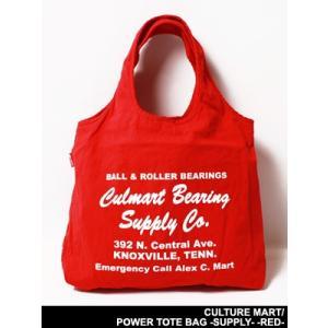 カルチャーマート CULTURE MART バッグ トートバッグ 手提げ鞄 カバン レッド/赤 男女兼用 POWER TOTE BAG -SUPPLY- -RED-|ecoandstyle