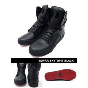 スープラ SUPRA スニーカー シューズ 靴 スケシュー ストリート スケート スケボー セレブ 人気 メンズ SKYTOP II -BLACK-|ecoandstyle