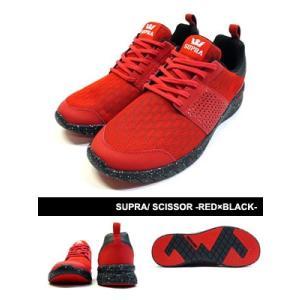 スープラ SUPRA スニーカー シューズ 靴 スケシュー ストリート スケート スケボー セレブ 人気 メンズ SCISSOR -RED×BLACK-|ecoandstyle