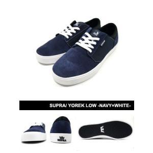 スープラ SUPRA スニーカー シューズ 靴 スケシュー ストリート スケート スケボー セレブ 人気 メンズ YOREK LOW -NAVY×WHITE-|ecoandstyle